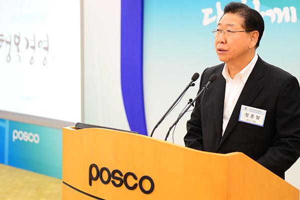 정준양 포스코 회장 사퇴…내년 3월 주총서 차기 CEO 선임(종합)