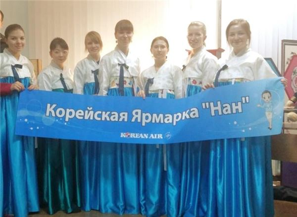 대한항공, 러시아서 '한국문화 알림 바자회' 성황