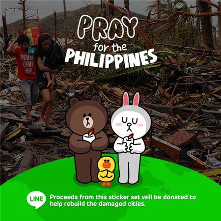 네이버 '라인', 필리핀 태풍 이재민 위해 기부 스티커 글로벌 공개