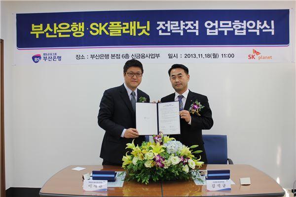 부산銀, SK플래닛과 모바일 간편 결제서비스 제휴