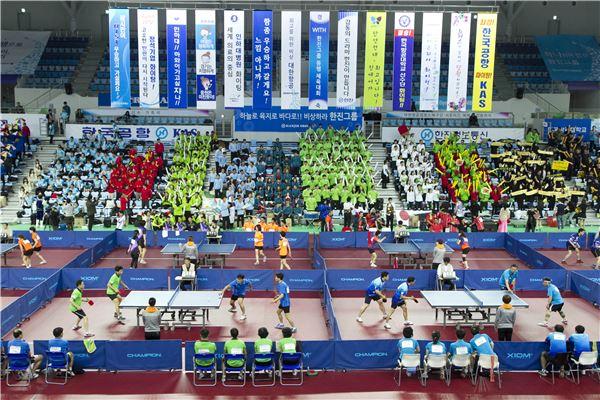 한진그룹, 임직원 화합 도모 위한 '동행 체육대회' 개최