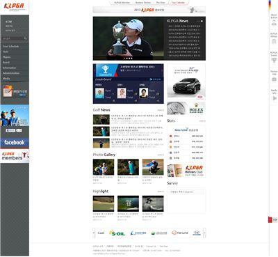 한국여자프로골프協, 홈페이지 개편