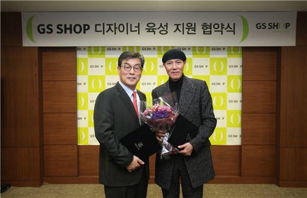 GS샵, K-패션 후원 나서···'디자이너 육성 지원 협약식' 개최
