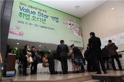 신보, '서울 中企  취업 오디션' 성황리에 마쳐