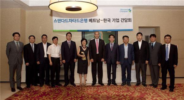 SC은행, 베트남 진출 한국기업 CEO와 간담회 열어
