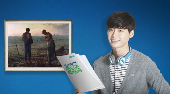 SC은행, '착한도서관 프로젝트 시즌3' 진행