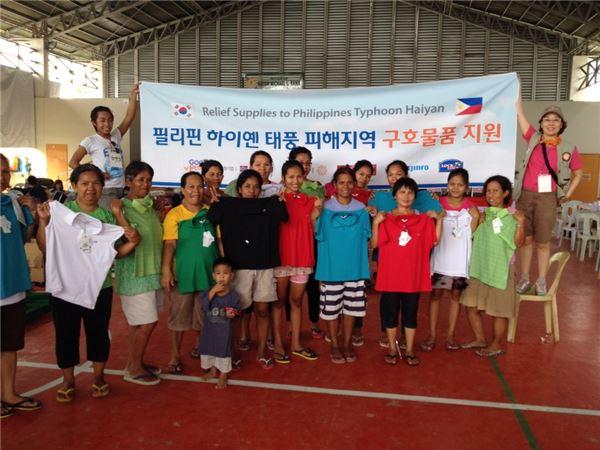 패션그룹형지, 필리핀 태풍 피해지역에 40억원 상당 의류 지원