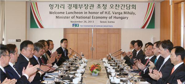 전경련, 버르거 미하이 헝가리 경제부장관 초청 오찬간담회