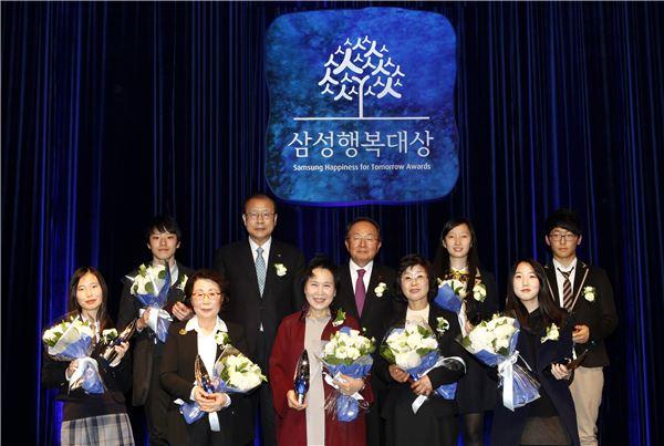 2013 '삼성행복대상' 시상식