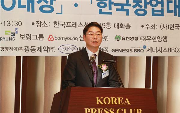 故 최수부 광동제약 회장 '한국창업대상' 수상자 선정
