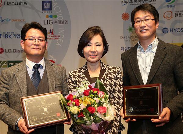 한국GM, 소셜미디어 기업부문 대상·내부소통 대상 수상