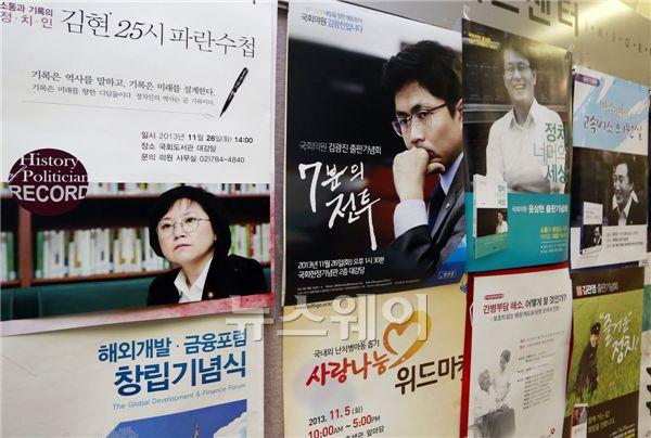 국회의원 도서출간 '正價' 무의미