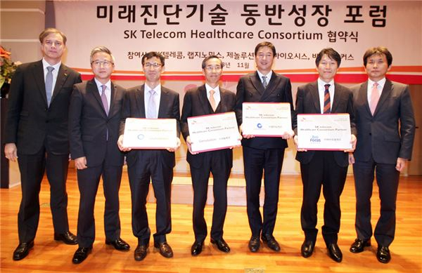 SK텔레콤, 중소기업과 손잡고 진단기기 산업 동반성장 나선다