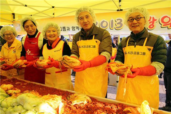 KB금융그룹 '사랑의 김장나눔' 봉사 활동