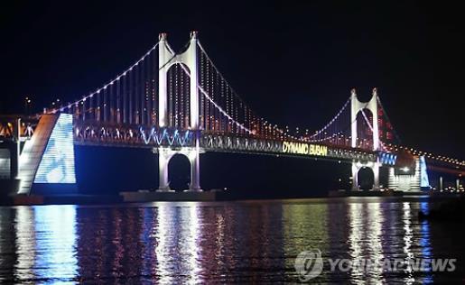 부산 광안대교 경관 조명 LED로 교체
