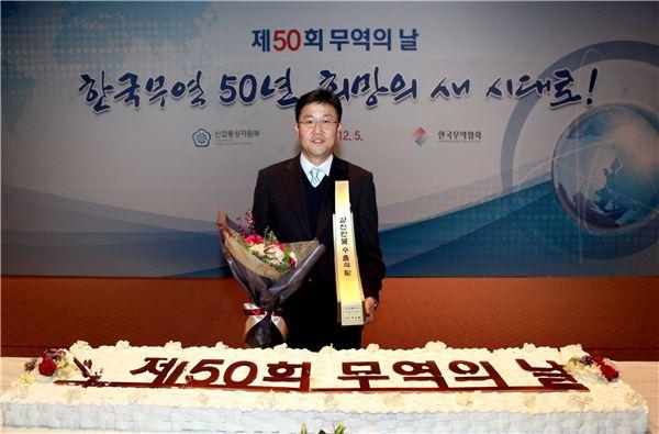 BAT 코리아 사천공장 '3천만불 수출의 탑' 수상