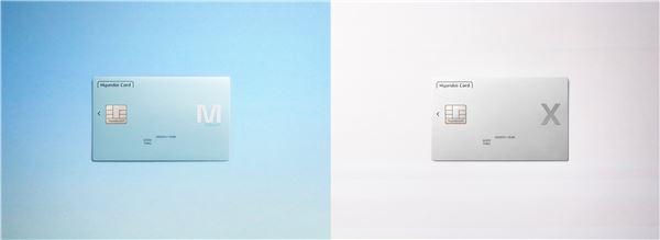 현대카드, 해외 온라인 쇼핑몰 캐시백 이벤트 진행