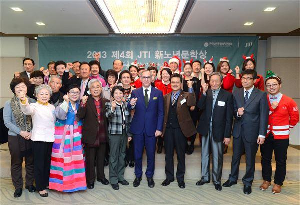 JTI 코리아, 대한민국 유일 어르신 대상 문학공모전 개최
