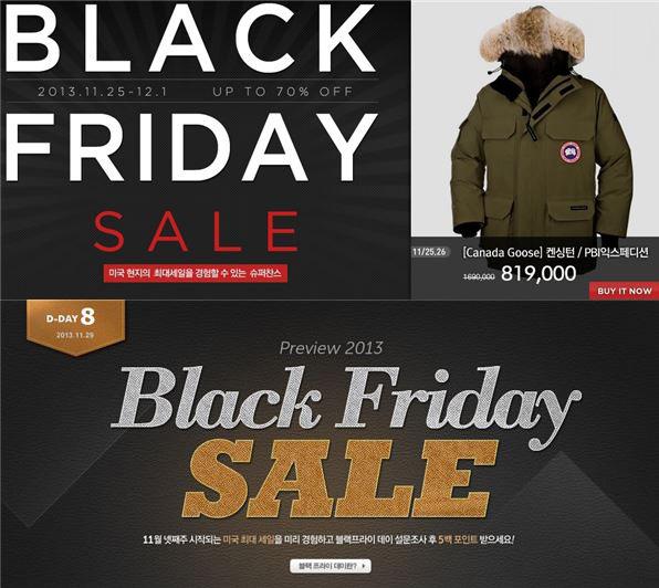 블랙프라이데이 해외 직접구매 소비자 늘어