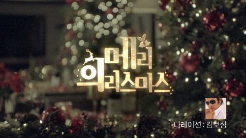 한화그룹, '메리 의리스마스' 페이스북 이벤트 실시