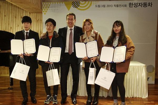 한성車, 드림그림 2기 '드림그림 전시회' 개최
