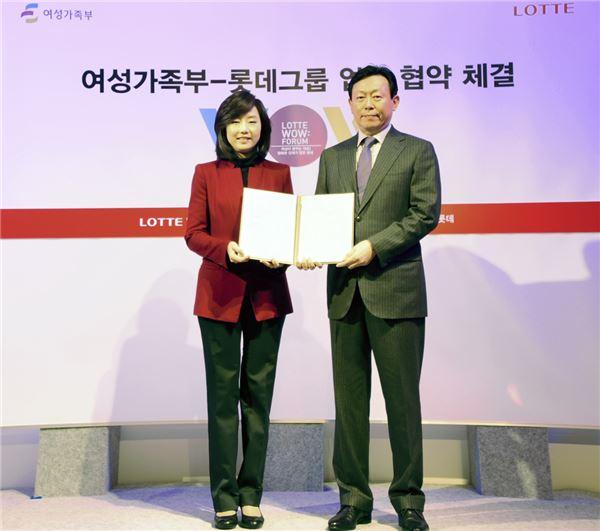 신동빈 롯데 회장과·조윤선 장관 한자리에