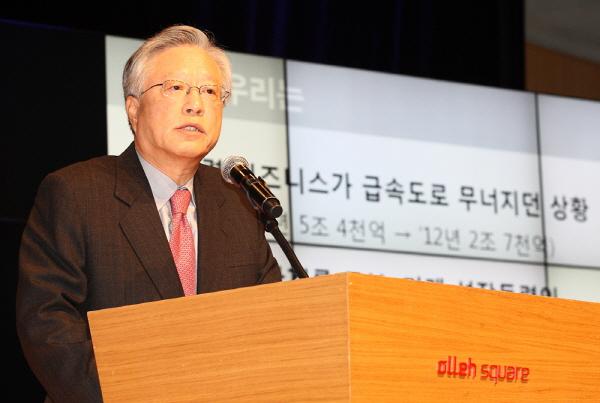 검찰, 횡령·배임 혐의 이석채 전 KT 회장 19일 소환