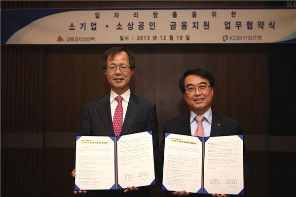 산은 코람코자산신탁과 상공인 금융지원 업무협약