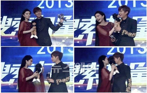 이민호, '중국 여신' 판빙빙과 무대 위 '키스'…진짜야?