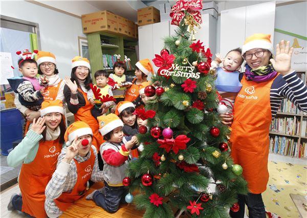 한화 '맘스케어 봉사단', 미취학 아동에 크리스마스 봉사활동