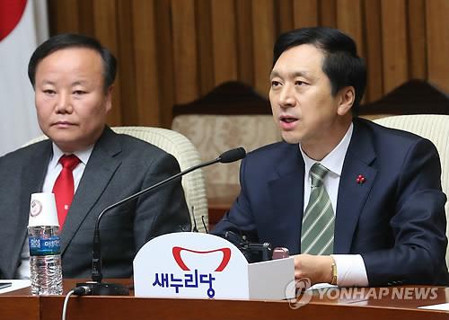 """김기현 """"예산 미흡 부분 증액해서라도 실행할 것"""""""
