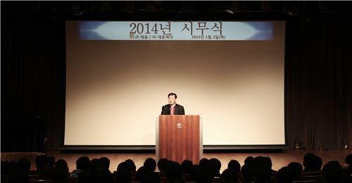 """이종욱 대웅제약 대표 """"2014년 글로벌 기업 도약의 해"""""""