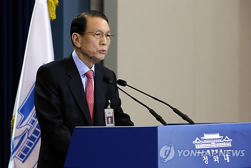 """김기춘 """"朴대통령 개각 고려하지 않아"""""""