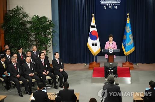 박근혜 대통령, 신년 기자회견