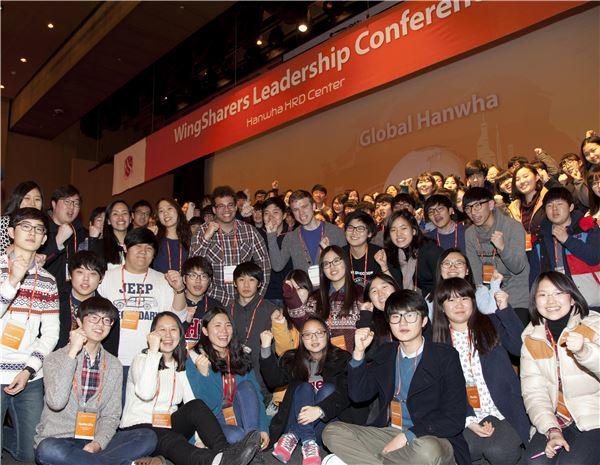 한화그룹, 3년째 하버드대학생들과 무료 교육재능기부