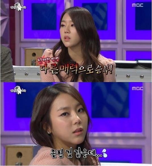 """'라디오 스타' 예원 """"육감돌이라기 보다 육덕으로 불린다"""""""