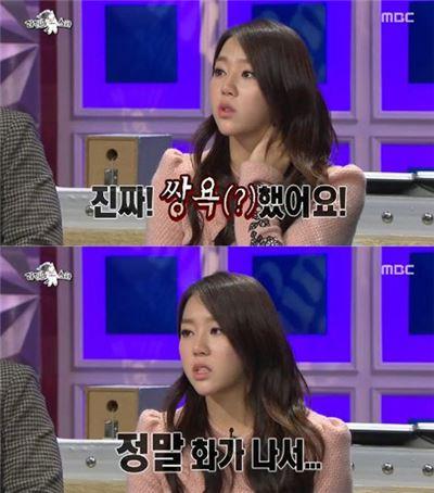 """'라디오스타' 예원, 절친 광희에 쌍욕…아직도 서먹해 """"무슨일?"""""""