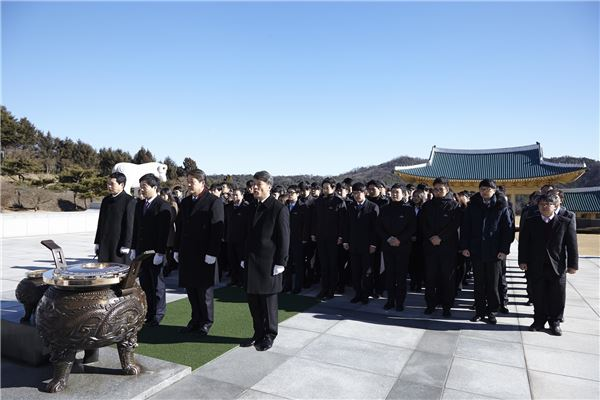 한화그룹, 신입사원 국립대전현충원 참배 및 봉사활동