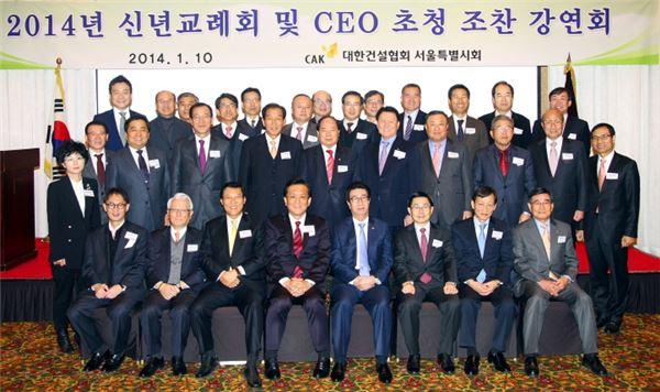 건협 서울시회, CEO 조찬 강연회 개최