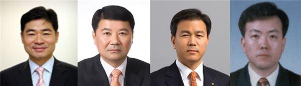 KDB산업銀, 임원인사 단행…부행장 4명 신규 선임