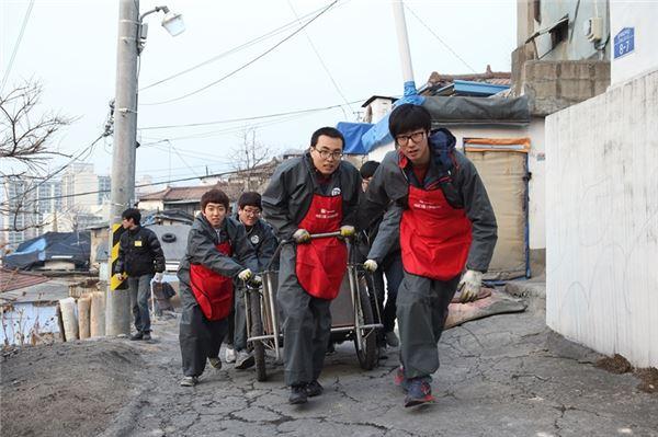 태광그룹, 어려운 이웃에 '사랑의 연탄나눔 활동'