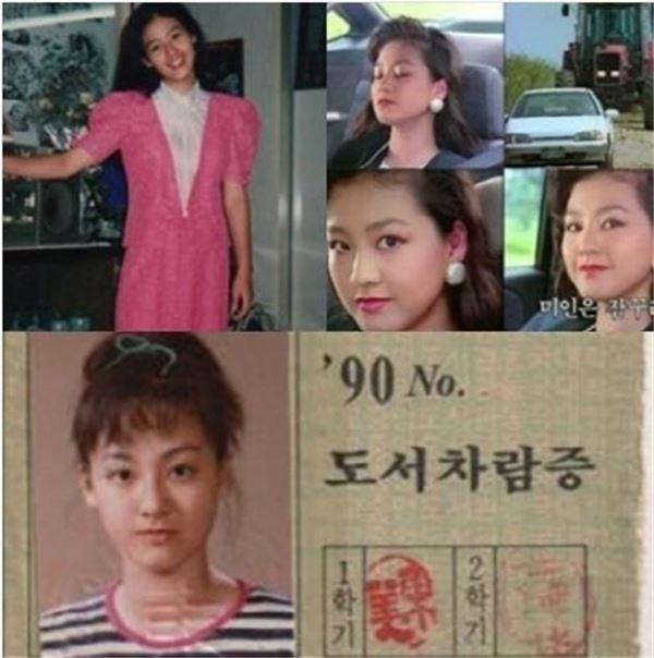 """이미연 과거사진 공개, 네티즌 """"노화 진행률 '0'"""""""