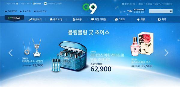 G마켓 G9, 인기몰이 확대 개편…상품·검색기능 강화