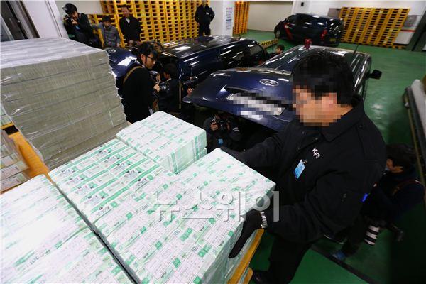 한국은행, 2014년 설 자금 방출