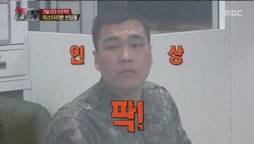 '진짜사나이' 번개부대 입성…카리스마 선임 앞 '아부 세례'