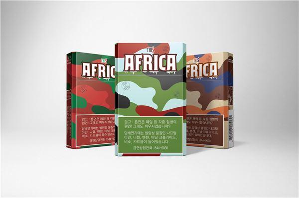 KT&G, 디스 아프리카 한정판 '윈터 카모 에디션' 확대 판매