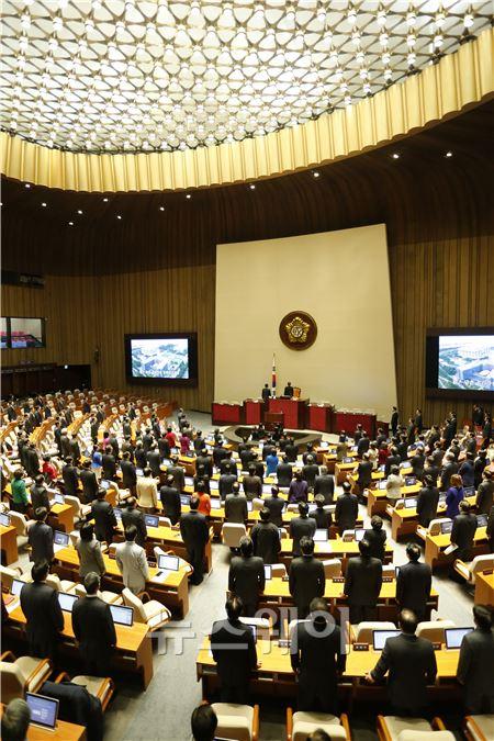 2월 임시국회 개원