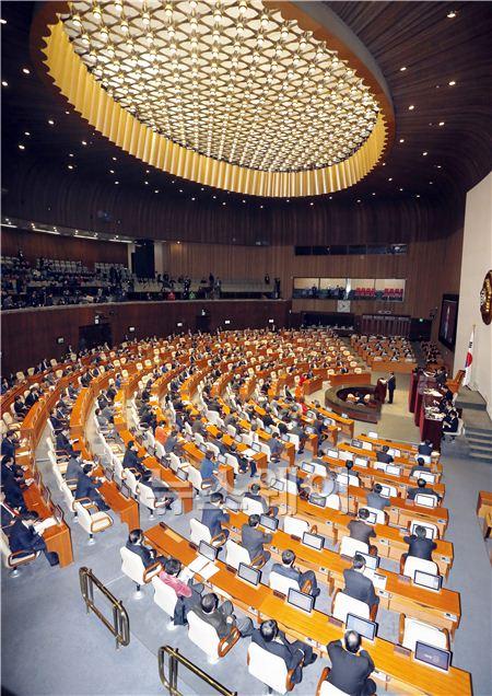 국회(임시회) 제2차 본회의 개회