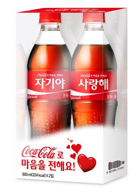 코카콜라, 'Coca-Cola로 마음을 전해요' 패키지 공개