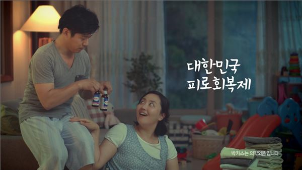 동아제약 박카스, '서울영상광고제' 은상/동상 수상